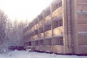 Гостиницы ступинского района