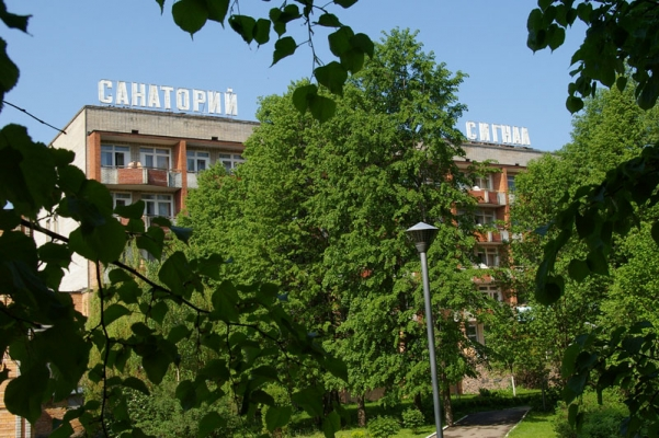 обнинск санатории
