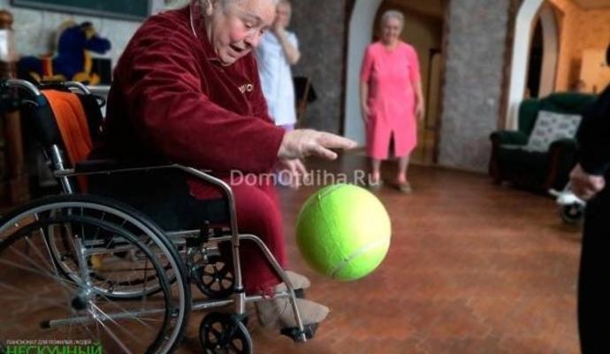 дом для престарелых в подольске