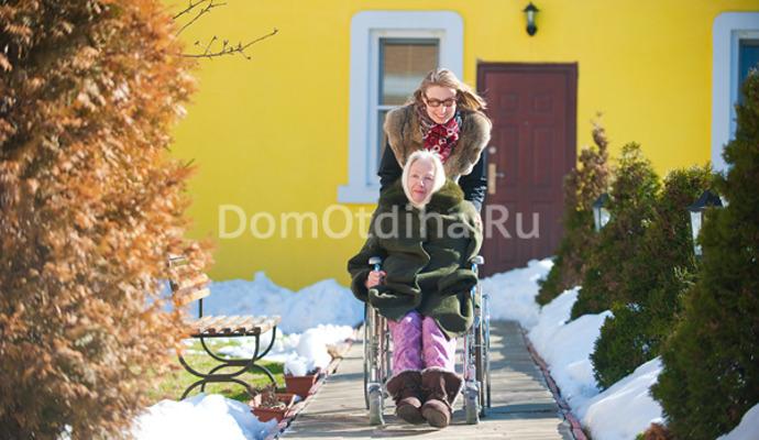 саранск дома престарелых