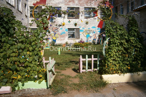 солгинский дом-интернат для престарелых и инвалидов